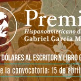 III Convocataria para el Premio Hispanoamericano de Cuento Gabriel García Márquez